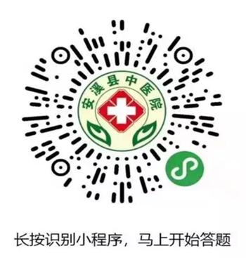 厦门贵隆鑫网络科技有限公司服务案例